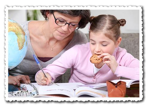 Домашен помощник, домашен иконом, грижа за деца